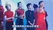 甄秀文領唱眾女星唱譚詠麟的歌,郭富城領唱眾男星唱張國榮的歌