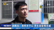 烈火中永生 廣西玉林:千名群眾送別烈士楊科璋
