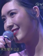 第38届香港电影金像奖完整视频-视频在线观看-『靖宸