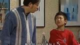 家有兒女劉星怎么突然間跟變了個人似的,爸爸有點難以接受