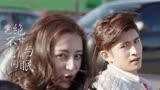 傲嬌與偏見 (對唱版) 迪麗熱巴 張云龍上演浪漫又爆笑的愛情故事