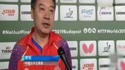2019中國乒乓球公開賽女單半決賽——王曼昱VS伊藤美誠
