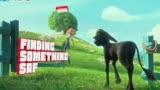 好萊塢動畫《公牛歷險記》曝主題曲《Home》MV