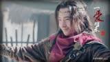 【楊洋&林動】【武動乾坤】一愛難求