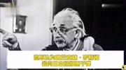"""爱因斯坦""""吐舌照"""",在拍卖会上以12.5美元成交!"""