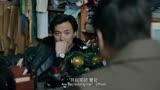金馬影帝徐崢《我不是藥神》與周一圍互相博弈