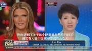 視頻曝光!應約同美國女主播辯論的劉欣_曾獲國際英語演講賽冠軍