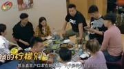 陳小紜吼于小彤:你給我吃下去,下一秒于小彤的反應太甜了