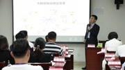 北京大学总裁班《大数据推动商业变革1-大数据商业场景》