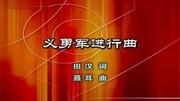 臺灣節目:大陸這些方面在世界上都是數一數二的,這才叫眼界