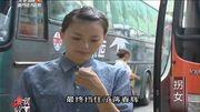 真实故事!小孩被拐3年街头乞讨认出妈妈,妈妈行为让人扎心!