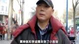 私人訂制20140309 圓夢小組啟動神秘方案