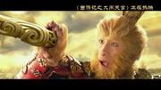 西游记之大闹天宫3d-甄子丹(2013版)