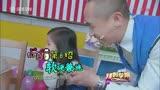 辣媽學院 140323_超清.avi