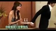 快樂大本營李玹雨鹿晗吳亦凡李敏鎬2011經典綜藝回顧 (23)