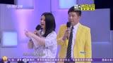 辣媽學院20140511深圳衛視 李湘