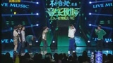 音樂現場20130324 TIMEZ偶像萬萬歲首唱會