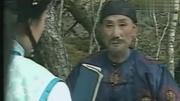 雪山飛狐高清國語版第34集