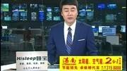 第一书记之慈父临走视频曝光 杨六斤为孩子捐款