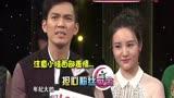 2014.06.27中國娛樂報道:鐘漢良貼心對粉絲