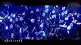 少年中国强TFBoys《想唱就唱》非常完美MV   娱乐播报