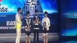TFBOYS采访cut1 少年中国强天天向上!