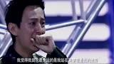 我就是我:何炅汪涵李宇春張杰眾明星話十年選秀