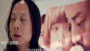 姚貝娜-愛無反顧MV(電影《我愛的是你愛我》片尾曲)