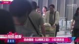 """田沁鑫版《山楂樹之戀》 小彩旗進組""""尋找""""靜秋"""