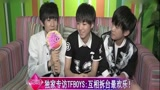 TFBOYS多媒-20140716娛樂夢工廠獨家專訪TFBOYS:互相?