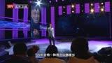 民兵葛二蛋片尾曲 BTV大戲看北京 現場版 12/12/11