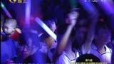 你是我的眼 笫六屆中國崇左文化旅游節晚會 現場版