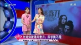 [娛樂夢工廠]劉詩詩被逼問蜜月:四爺提不得!