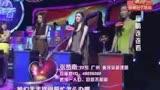 愛情連連看20121126 曹佳
