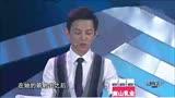 《少年中国强》何炅体验反曲弓 与15岁冯曼玉比身高