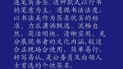 """明星签名怎么都看不懂?杨紫的签名居然是个""""妈""""字"""