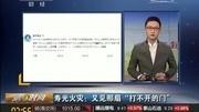 """唐嫣獻唱""""眾里尋他""""--吞噬蒼穹--主題曲MV全網同步"""