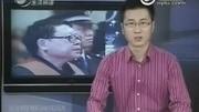 杭州保姆縱火案:被告莫煥晶兩罪并罰被判死刑