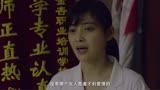 推拿   預告片1 (中文字幕)