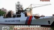 美軍發布撞船事故調查報告 杜文龍:看結論今后類似事件或更多