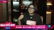 陳凱歌前妻洪晃,接受采訪時,竟做出這樣的話題回答!讓人臉紅