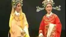 【京剧豫剧越剧评剧黄梅戏】孟丽君游上林(单仰萍钱惠图片