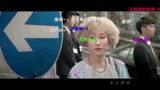 《临时同居》推弹幕版MV 欧豪深情演绎《在一起》