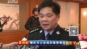 廣東破獲特大跨境走私毒品案 漁船夾層藏兩噸冰毒