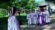古劍奇譚【越蘇/蘇越】版【忘川】