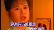 解讀李碧華鬼魅系列:迷離夜