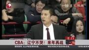30 15 5!03年亚锦赛决赛姚明MVP级表现