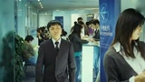 《保持通話》古天樂、王祖藍買充電器超搞笑那段
