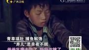杨六斤的悲喜剧:民众被杨六斤故事打动为其捐款数百万