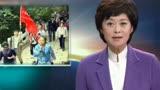 《焦點訪談》主持人敬一丹4月底退休